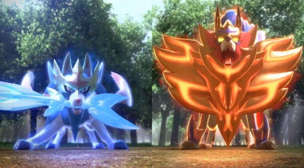Pokemon Sword And Shield Legendaries Revealed Nintendosoup