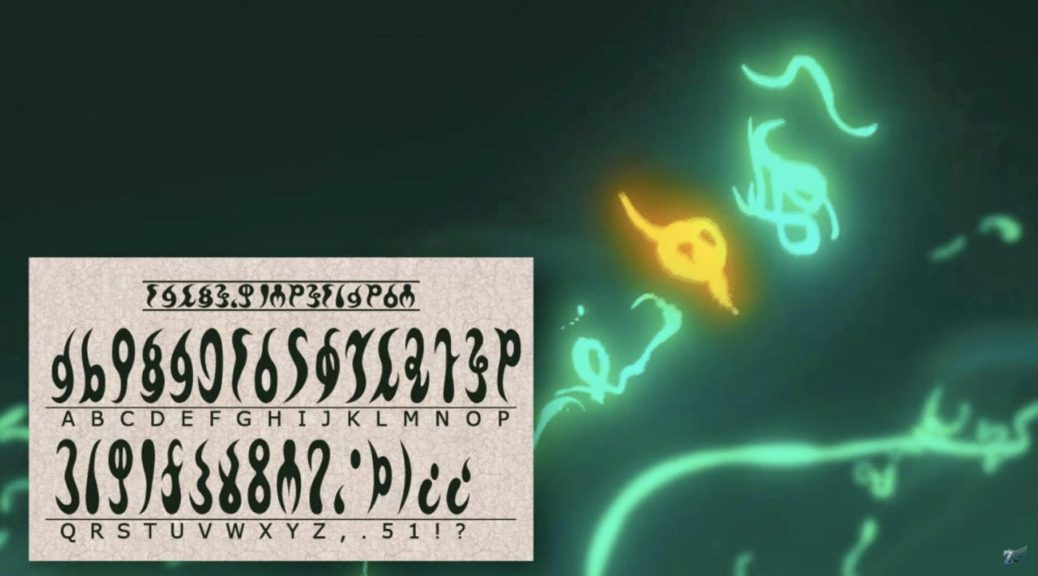 The Gerudo Text In Breath Of The Wild 2 Trailer Has Been