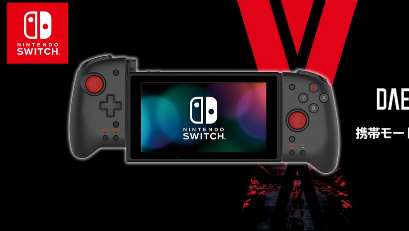 HORI Announces Daemon X Machina Grip Controller For Nintendo