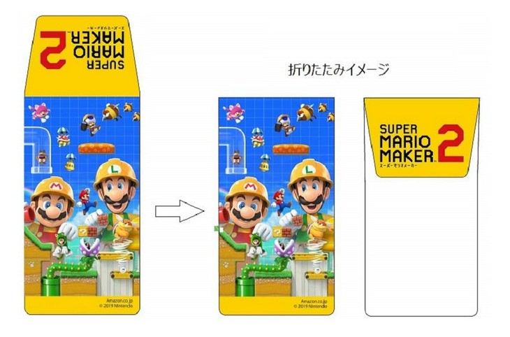 Super Mario Maker 2's Exclusive Pre-Order Bonus On Amazon
