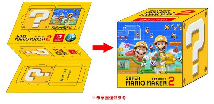 Taiwan Is Getting Another Exclusive Super Mario Maker 2 Pre