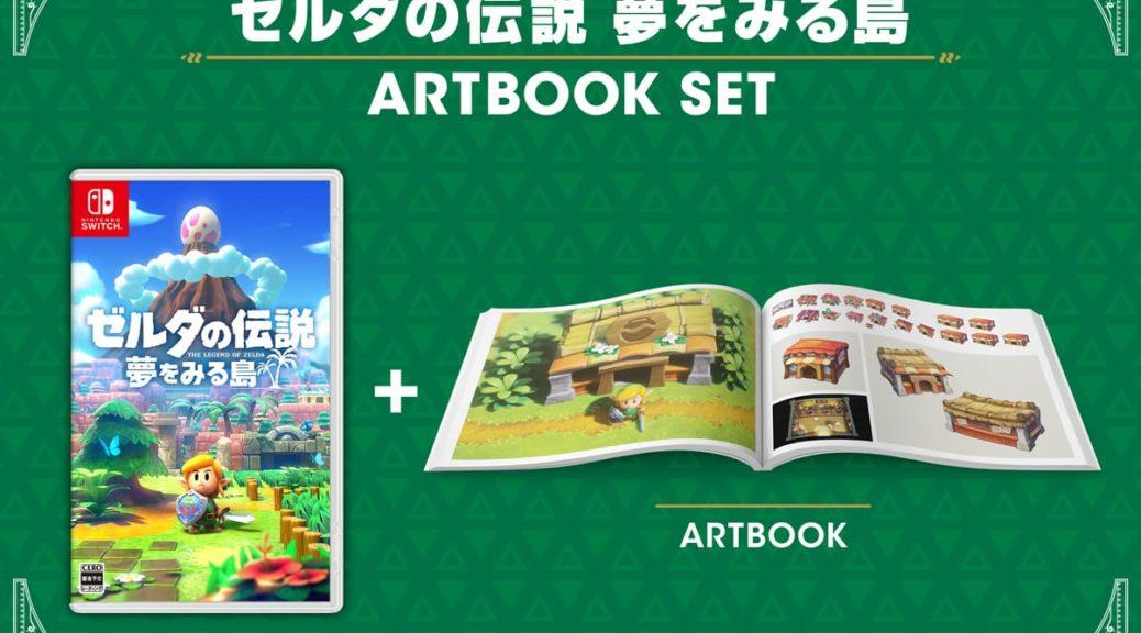 The Legend Of Zelda Link S Awakening Artbook Set Up For Pre