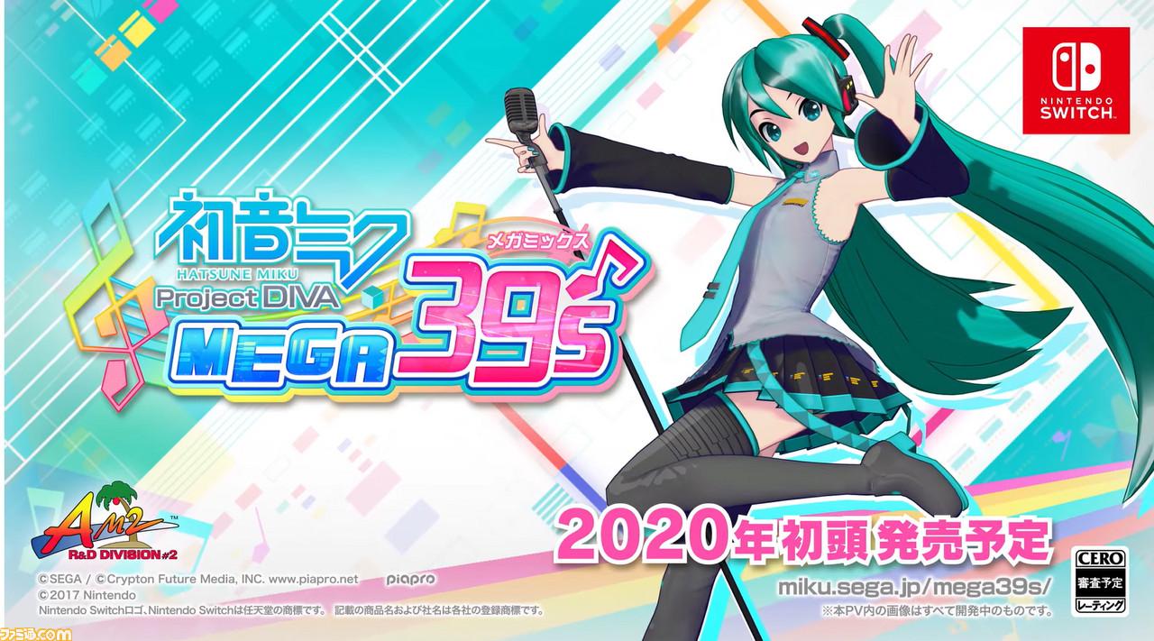 Sega Dreamer - cover
