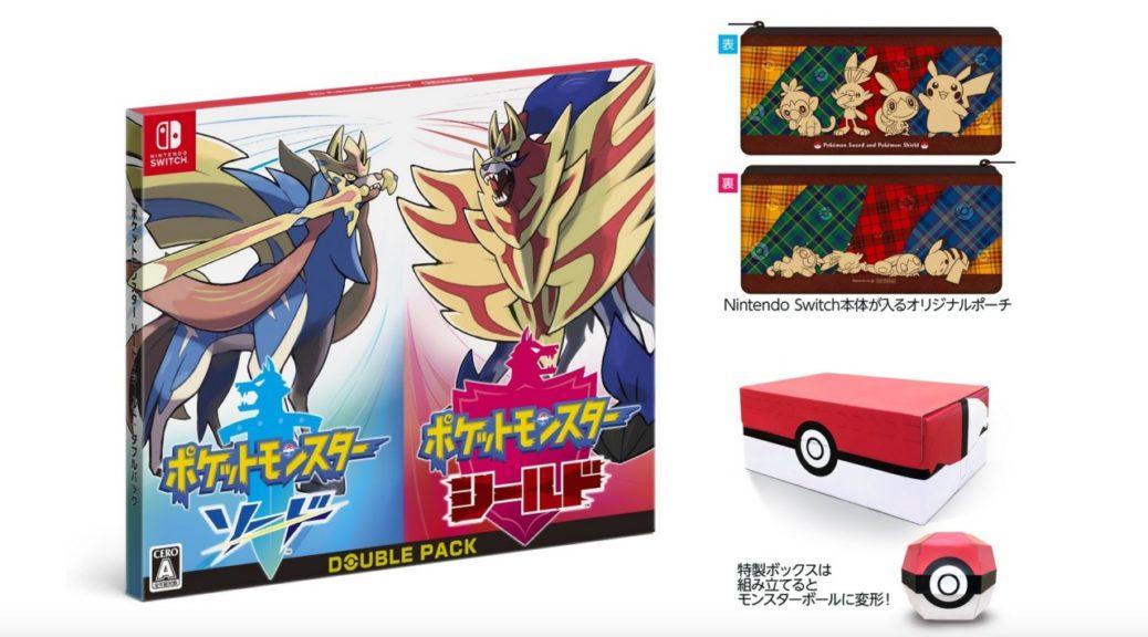 Amazon Japan Announces Prime Day 2019 Exclusive Bundle For Pokemon