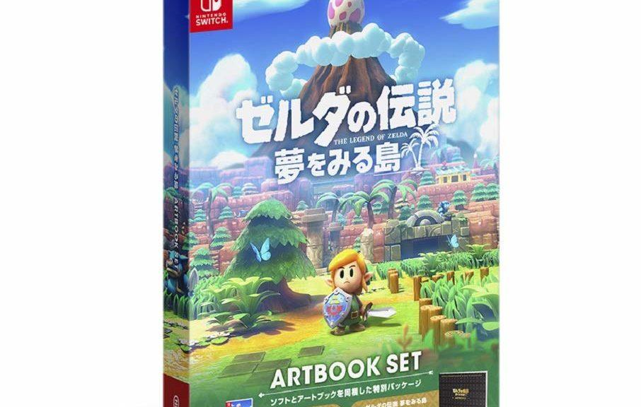 The Legend Of Zelda Link S Awakening Artbook Set Boxart