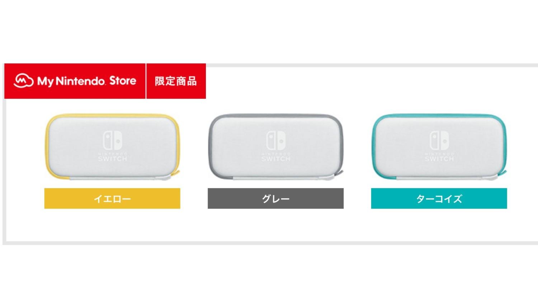 My Nintendo Store Reveals Exclusive Nintendo Switch Lite