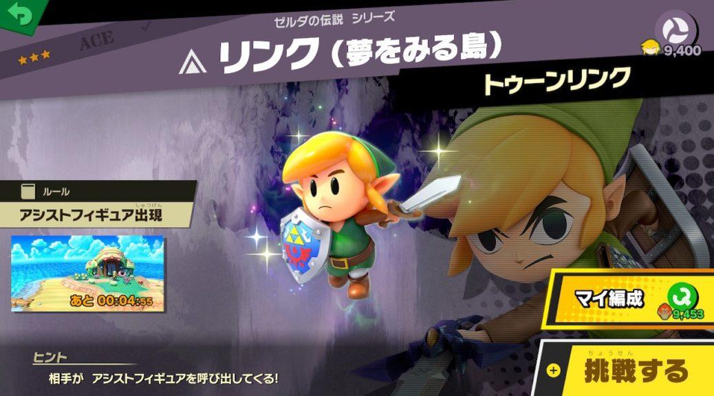 NintendoSoup | Latest Nintendo News