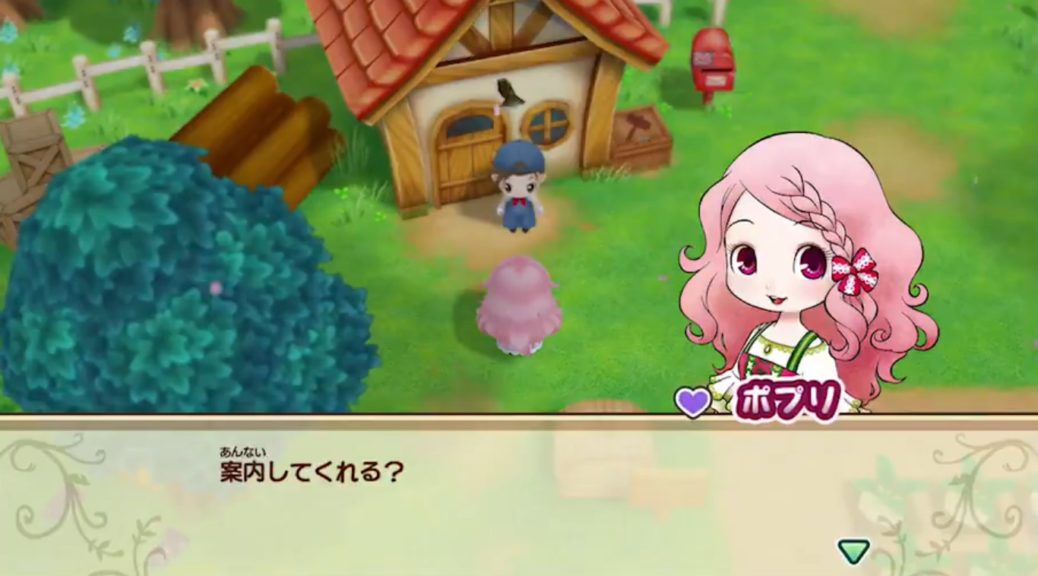 STORY OF SEASONS: Friends of Mineral Town Archives