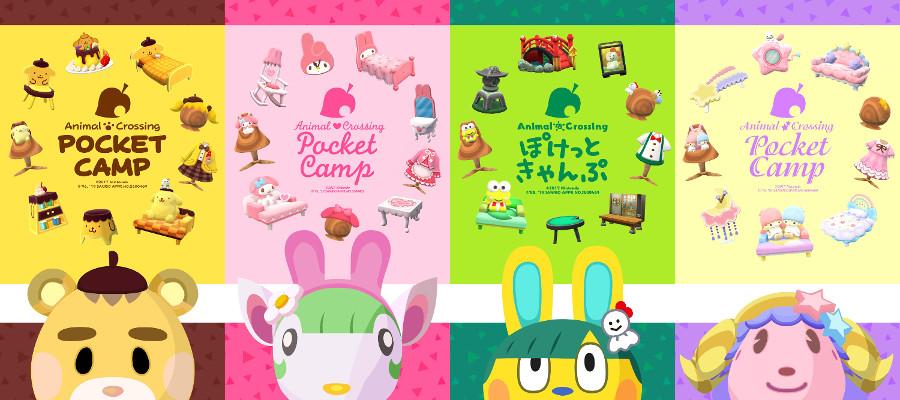 Sanrio Archives Nintendosoup