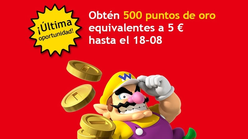 Nintendo Giving Away 5 Euros To Some Users On The eShop Until Tomorrow