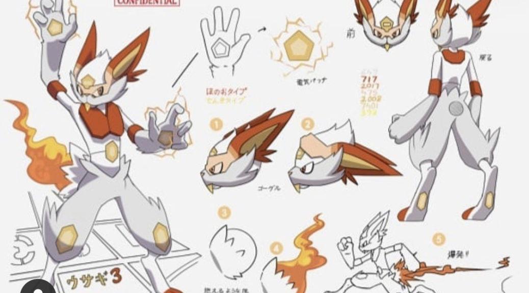 Pokemon sword shield leaks