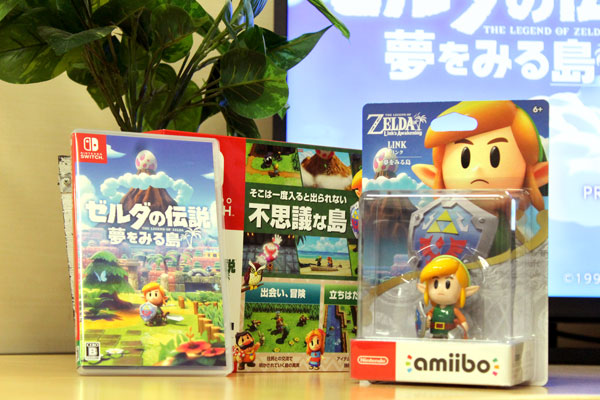 The Legend Of Zelda: Link's Awakening Switch Is The Second Best Launch In Spain This Year