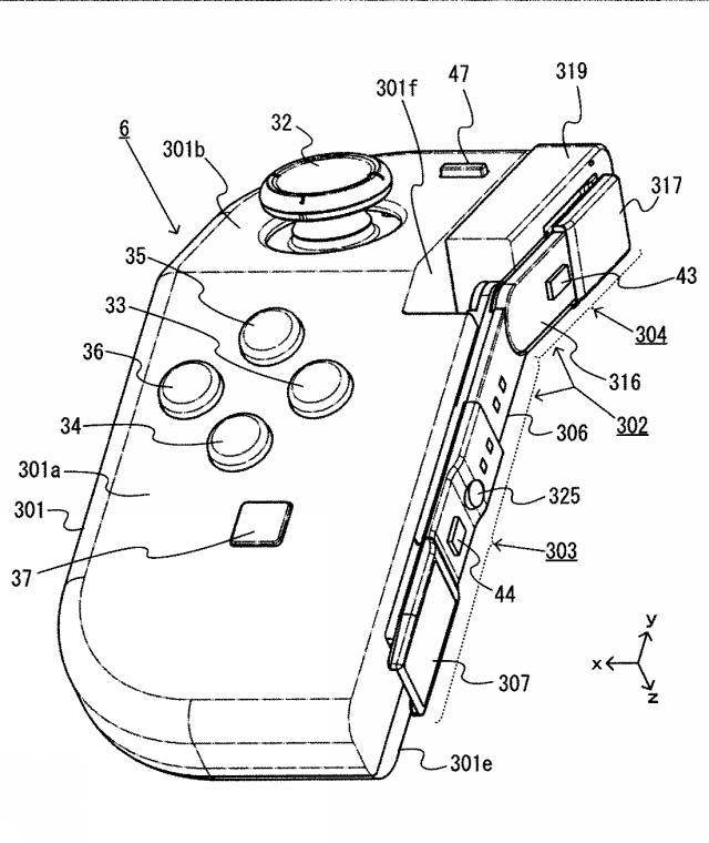 New Nintendo Patent Showcases Joy-Con With Bendable Hinge