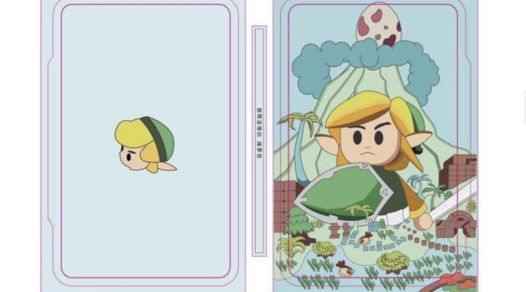 Special SteelBook For The Legend Of Zelda: Link's ...