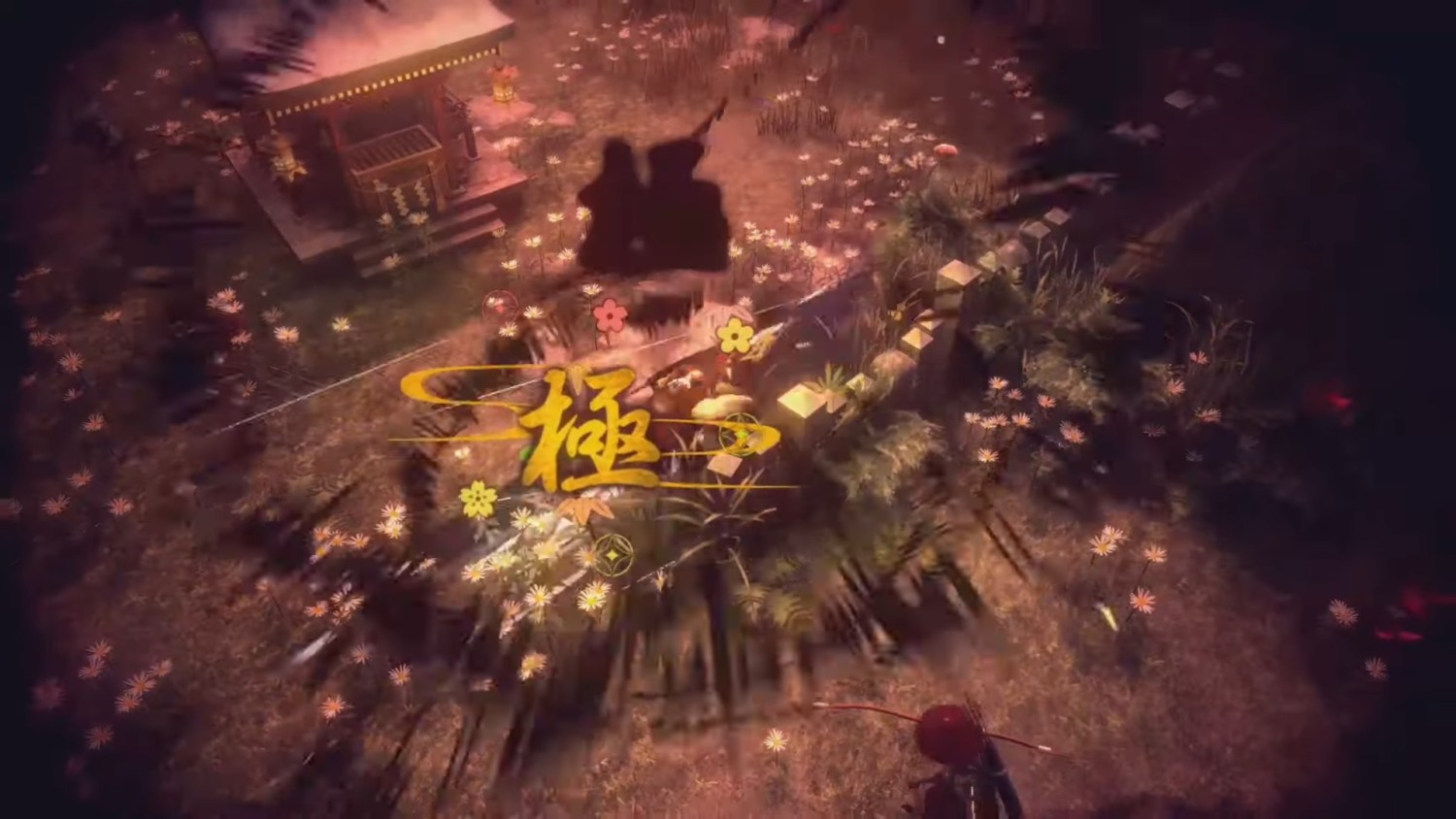 Action RPG Katana Kami: A Way Of The Samurai Story Now Rated In Australia, Spike Chunsoft Listed As Publisher