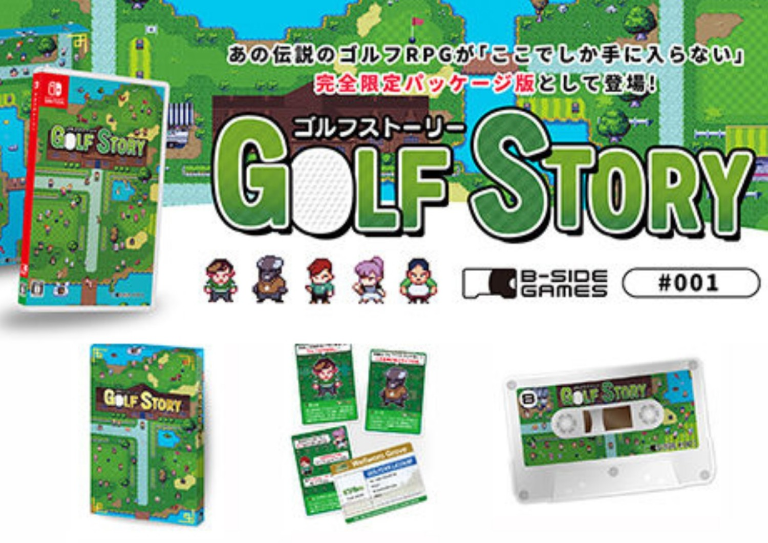 Golf Story Switch Physical Edition Announced In Japan