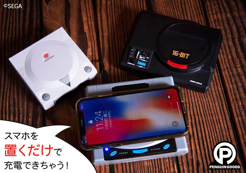 This Mega Drive, SEGA Saturn, And Dreamcast Are Wireless Smartphone Chargers