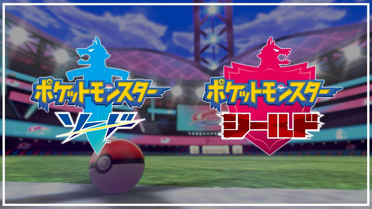 Video: Final Pokemon Sword And Shield Preview Trailer