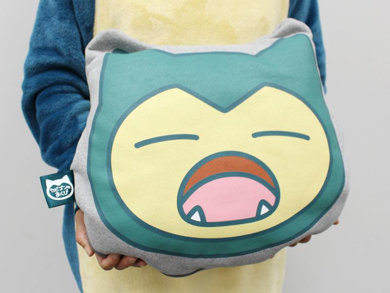 Pokemon Center Snorlax Yawn Merchandise