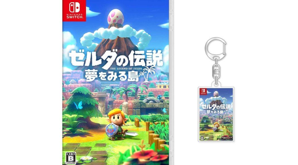 The Legend Of Zelda Link S Awakening With Exclusive Acrylic