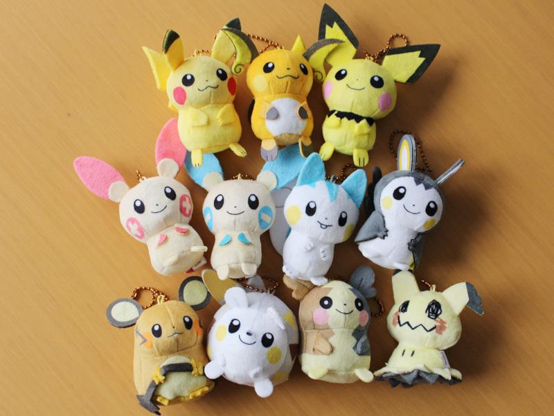 Pokemon Center Original Plush Mascot Key Chain HOPPE DAISHUGO Morpeko