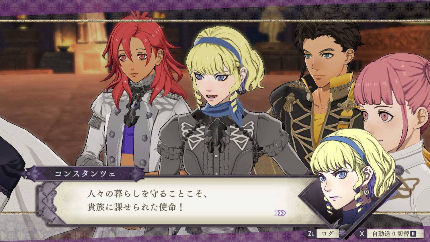 Fire Emblem: Three Houses Cindered Shadows DLC Receives New Details For Constance
