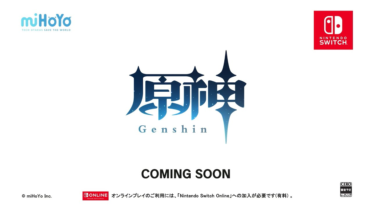 New Genshin Impact Title Announced For Nintendo Switch