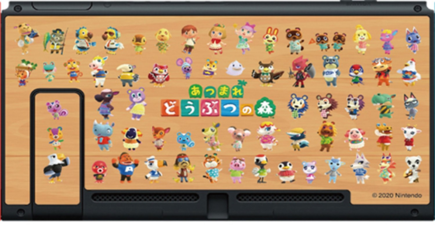 New Villagers And Characters Spotted On Upcoming Animal ...