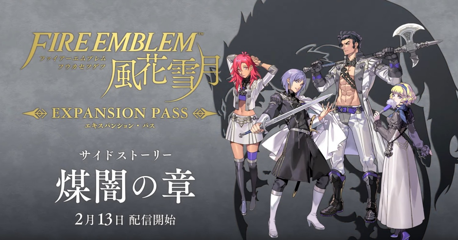 Dataminers Uncover New Details About The Silver Wolves From Fire Emblem: Three Houses' Upcoming DLC