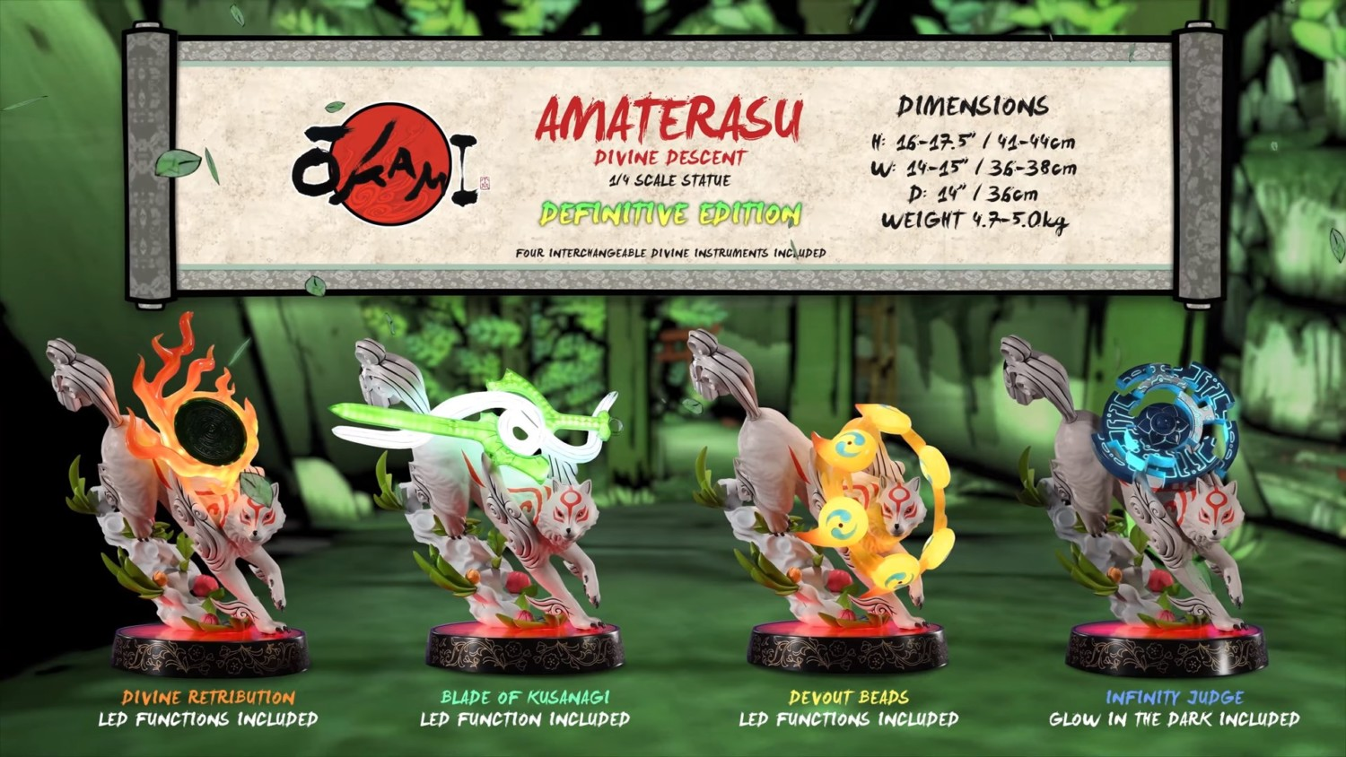First 4 Figures Reveal Okami Amaterasu 1/4 Scale Statue With Four Stunning Variants