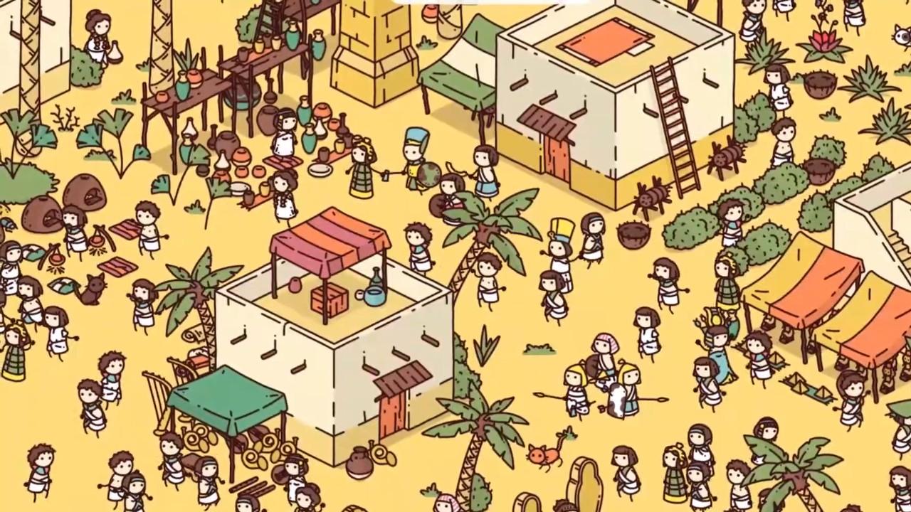 NintendoSoup - cover