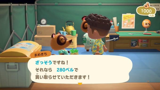 You Can Pull Weeds And Sell Them For Bells In Animal Crossing: New Horizons | NintendoSoup