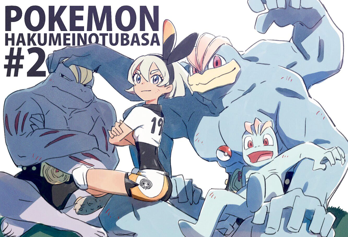 Pokemon Twilight Wings Second Episode Director Shares Special Artwork Of Bea And Her Pokemon   NintendoSoup