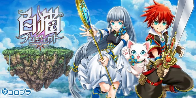 White Cat Project's Controls Will Be Fully Changed As A Result Of The Nintendo Lawsuit   NintendoSoup