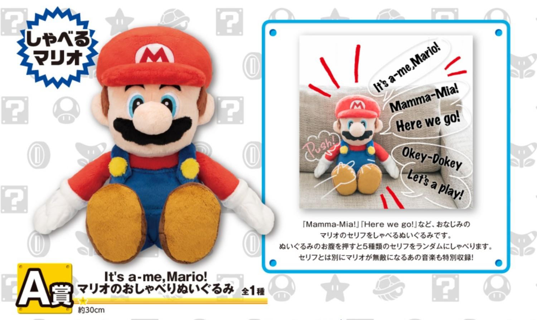 Kirby EVERYDAY KIRBY Prize-B Ichiban Kuji Lottery Prize 2 way Plush Bag Japan