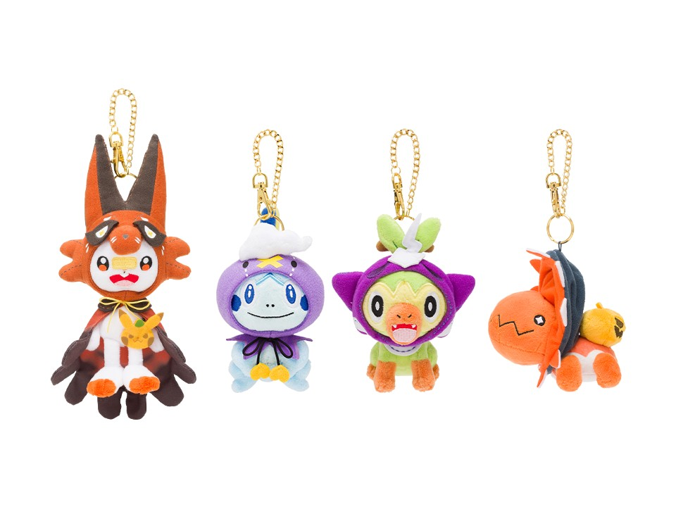 Pokemon Center Plush doll Pikachu Halloween Galar Garden 2020 Japan Import