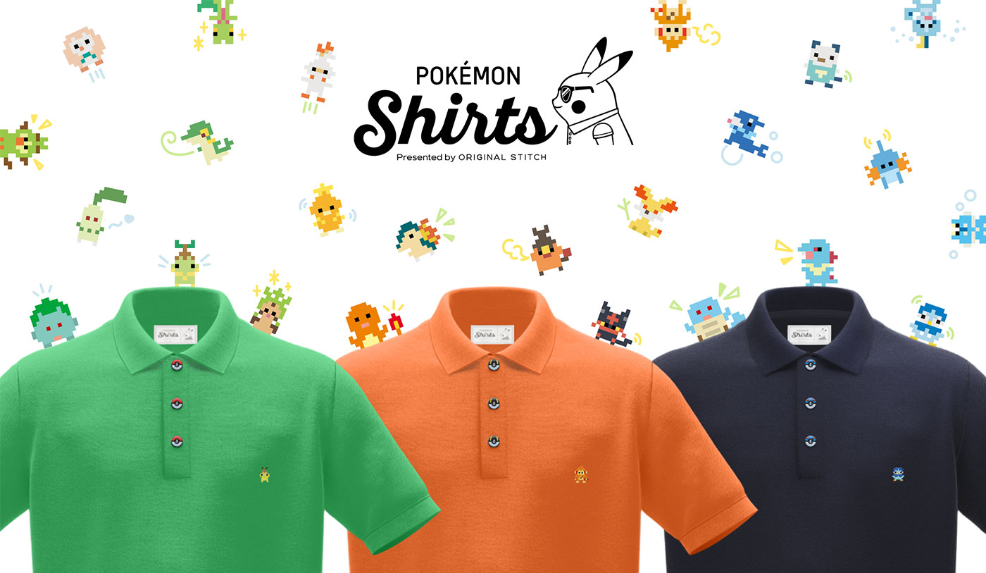 Pokemon Shirts Introduces New Polo Embroideries And Buttons To Celebrate Pokemon's 25th Anniversary   NintendoSoup